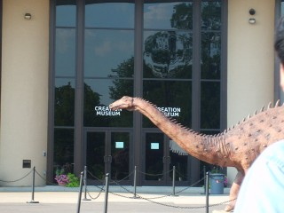 Entrance to the Creation Museum after the visitors have gone